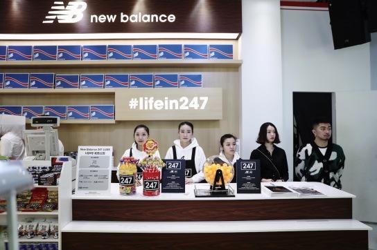 new-balance-247-luxe-shanghai-pop-up-shop-2